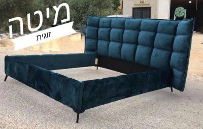 מיטה זוגית בעיצוב חדשני דגם 4255