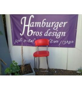 דגם כסא בר ארי
