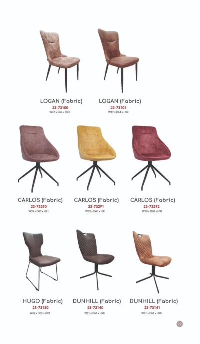 כיסאות מרופדים דגם 8849