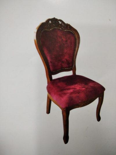 כיסא מרופד לפינת אוכל דגם 7746